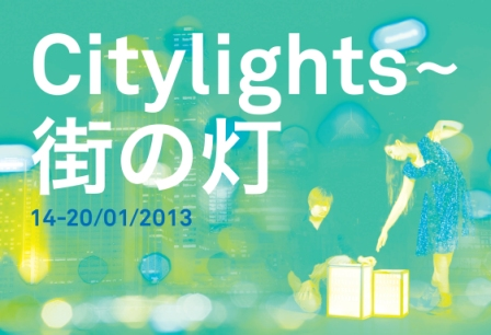 Citylights Flyer Front (2)