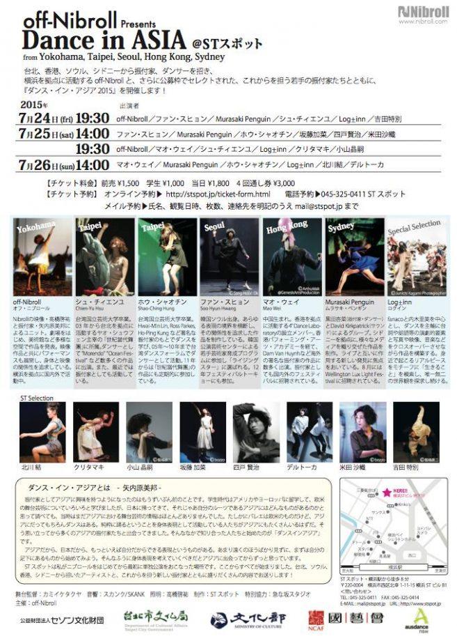 Dance in Asia2